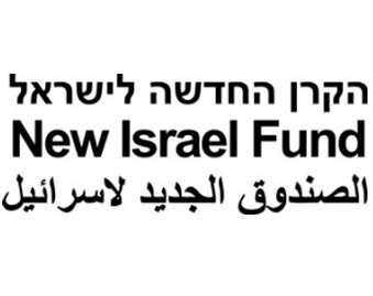 NIF-Featured-1