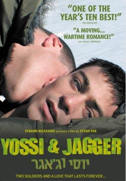YOSSI-AND-JAGGER-Poster