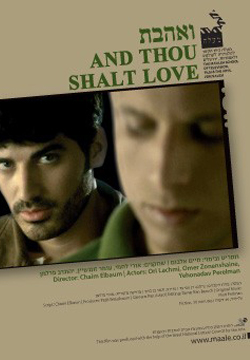 AND-THOU-SHALT-LOVE-Poster