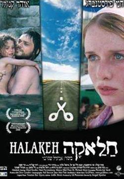 HALAKEH-Poster