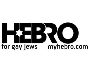 HebroNew-Featured-1