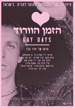 GAY-DAYS-Poster