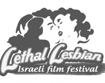 LethalLesbian-Featured-1