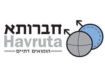 Havruta-Featured-1