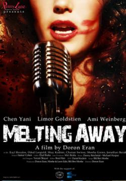 MELTING-AWAY-Poster